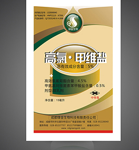 5%高氯甲维盐微乳剂