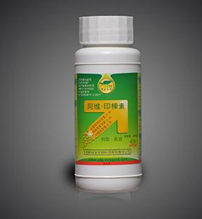 0.8%阿维 · 印楝素乳油
