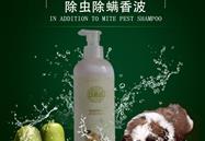 印植堂宠物洗护产品全国招商