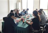 公司召开第四届董事会第七次会议