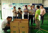 省农业厅等领导到亚搏app官网下载生物对农药新政执行情况进行现场视察