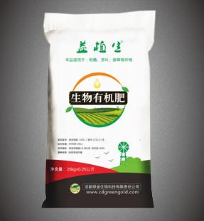 生物有机肥(成都亚搏app官网下载)